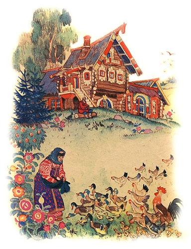 русская деревня, бабушка посёт гусей сказка Чудо-Юдо
