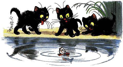 котята увидели в пруду рыбку в сказке Тр