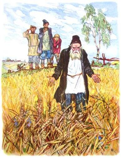 сказка Конёк - горбунок дед стоит в поле