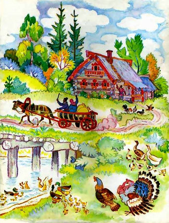мужик с женой уезжают из деревни сказка