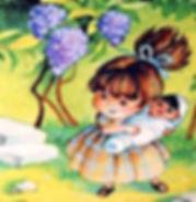Сказка А. Линдгрен Принцесса не желавшая