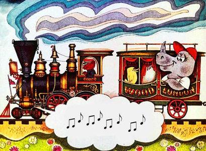 носорог и птичка едут в поезде.jpg