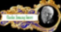 баннер сказки народов мира Дональд Биссе