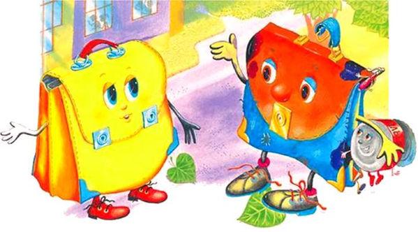 Сказка А. Кумма и С. Рунге Два портфеля