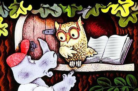 носорог разговаривает с совой сказка в д