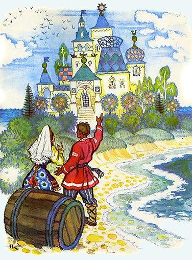 Емеля показыввет царевне дворец сказка д