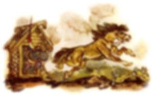 конь ивана сорвался с привязи и полетел
