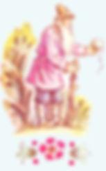 царевна лягушка сказка 11 дедушка с гриб