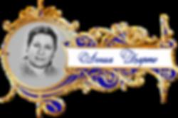 баннер Агния Барто детский сайт Юморашка