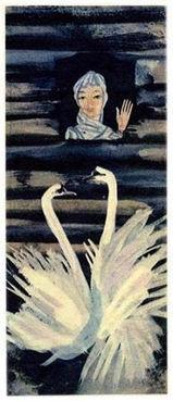 Сказка Г. Х. Андерсена Дочь болотного ца