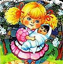 Сказка А. Линдгрен Принцесса, не желавша