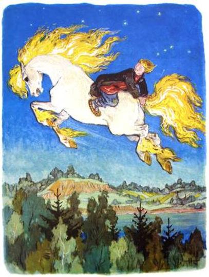 караульщик оседлал коня сказка Ершов кон