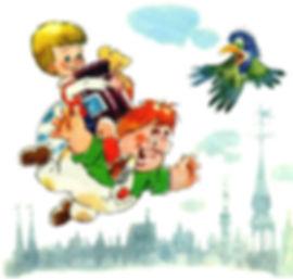 Малыш летит на Карлсоне с банкой варенья