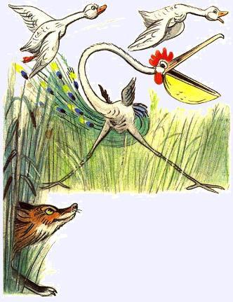 гуся увидела лиса сказка.jpg