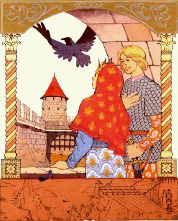 Русская народная сказка Три царства детс