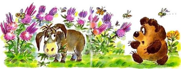 Сказка с картинками Винни Пух детский са