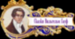 баннер сказки народов мира В. Гауф.png