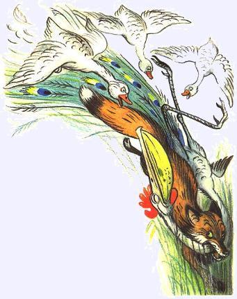 лиса унесла гуся за лебединную шею сказк