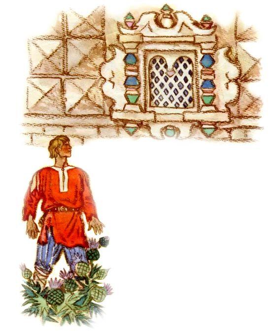 иван стоит у палат чудо-юдо и смотрит в