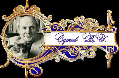 баннер Сутеев В.Г.  детский сайт Юморашк