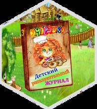 Обложка 3 выпуска детского журнала Юморашка