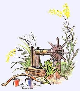 лягушка достает воду из колодца сказка.j
