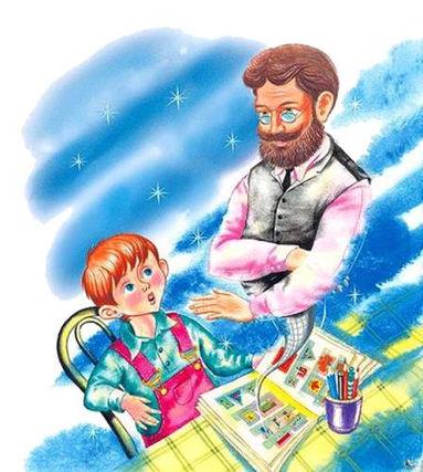 Сказка А. Кумма и С. Рунге Чик! Детский
