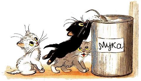 мышка прыгнула в банку с мукой в сказке