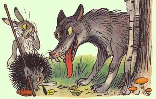 зайчик и ёжик встречаются с волком в лес