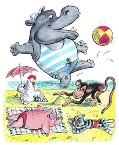 бегемотик на пляже играет в мяч в сказке