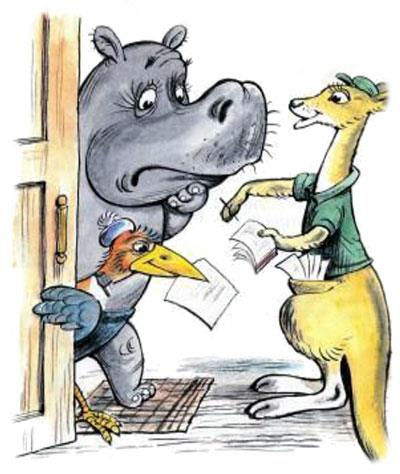кенгуру принес повестку на прививку беге