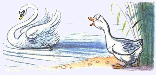 гусь увидел в пруду лебедя сказка в детс
