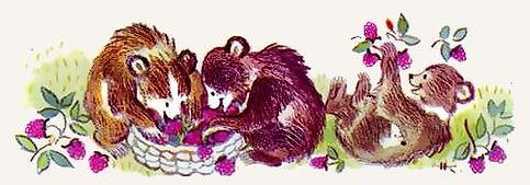 медвежата играют на полянке сказка про И