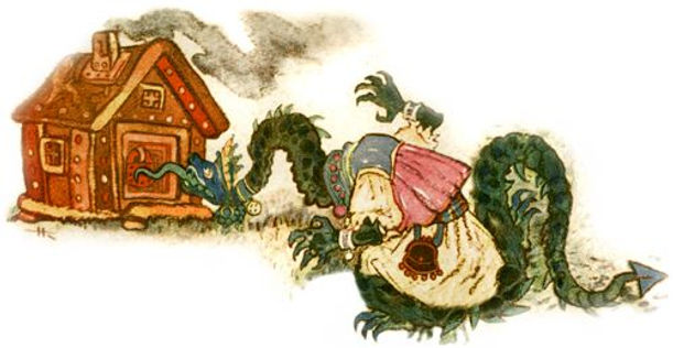 кузница змеиха просить открыть ей дверь.