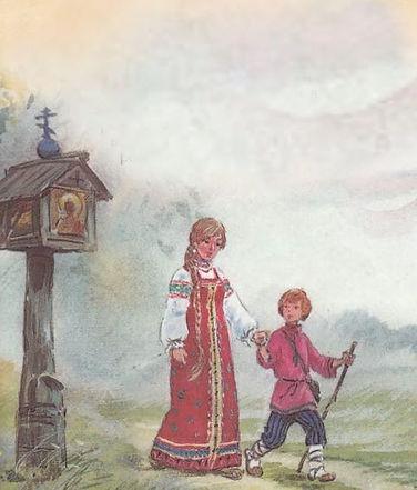 сказка Аленушка с братцем идут по дороге