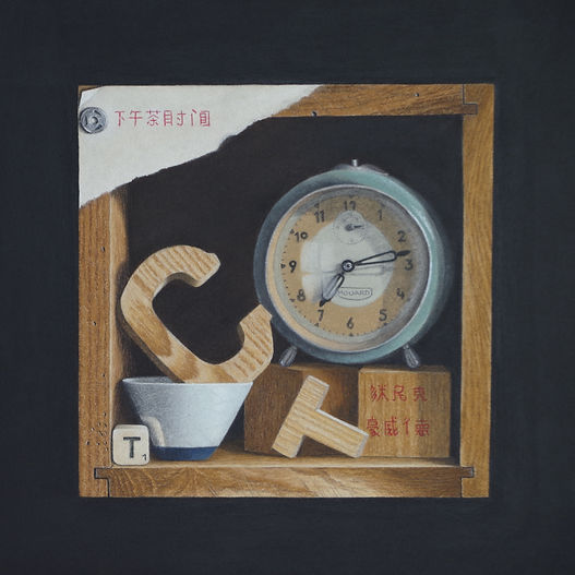 C'est l'heure du thé (30x30).JPG