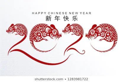 Bonne année du rat de métal !