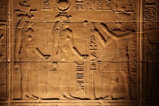 Egypt27.JPG