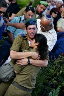 Israel - 27.jpg