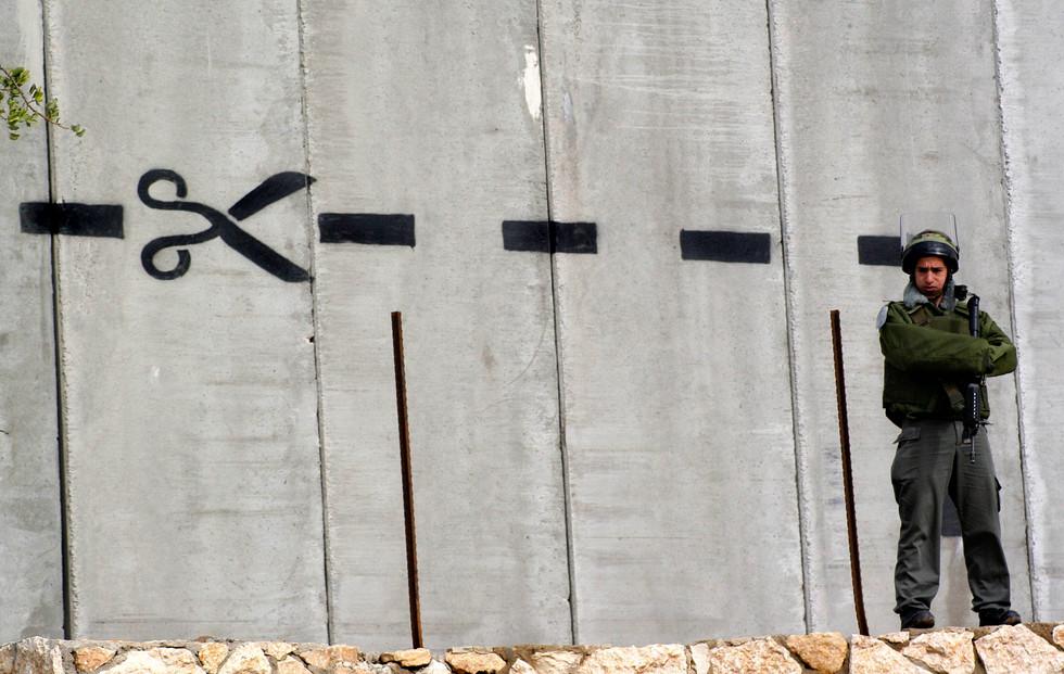 Israel - 18.jpg