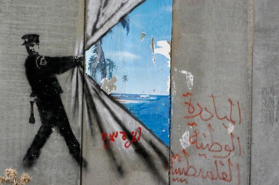 Israel - 20.jpg
