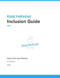 Kolot HaKeshet Inclusion Guide 5780-page