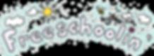 Freeschoolin Logo.png
