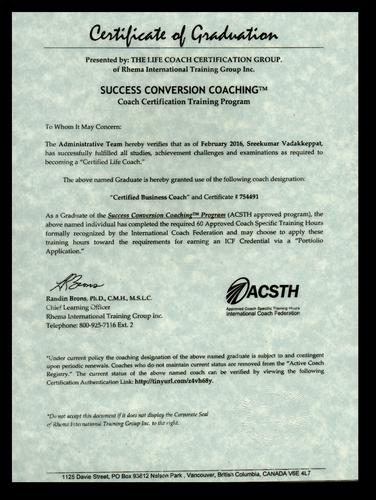 ICF Certificate