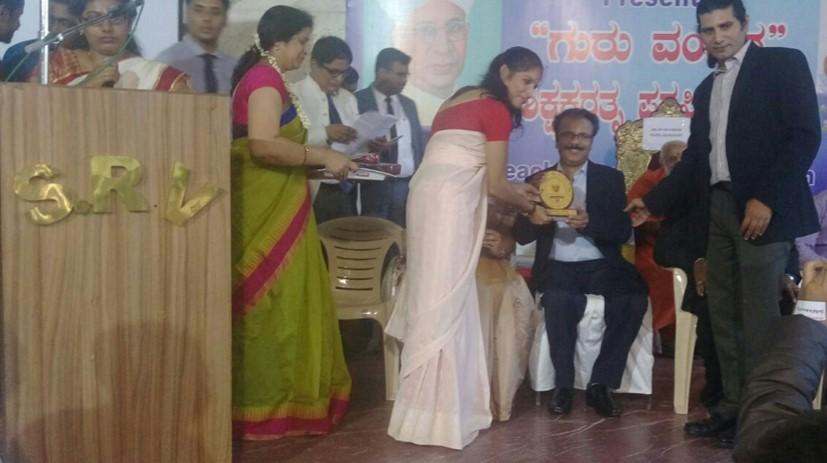 Shikshaka Ratna Award Felicitation