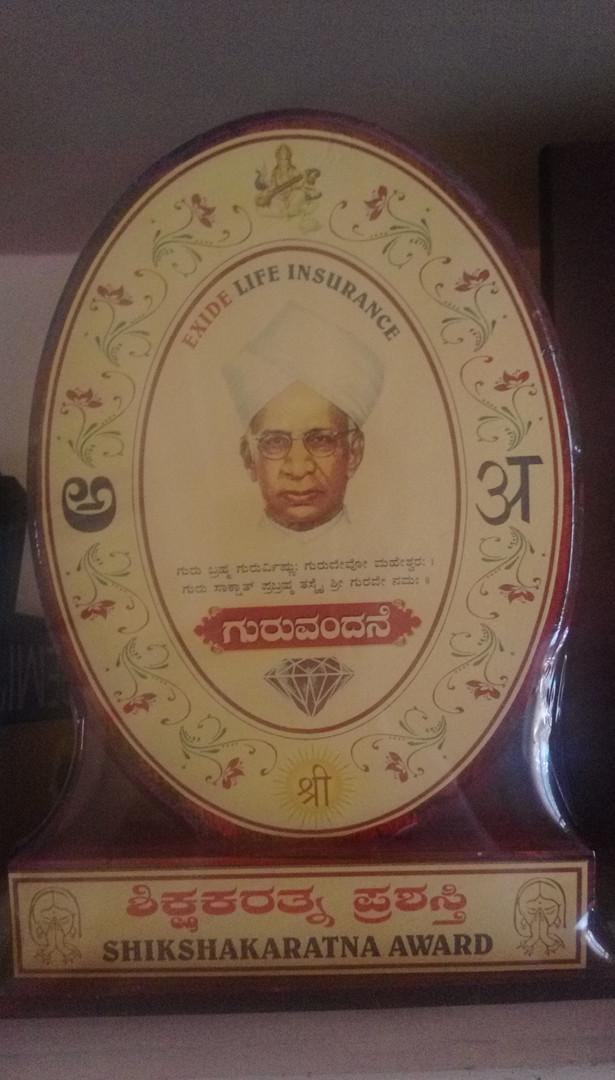 Shikshaka Ratna Award