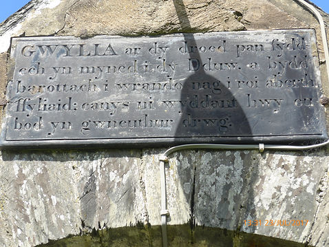 Inscription above entrance.jpeg
