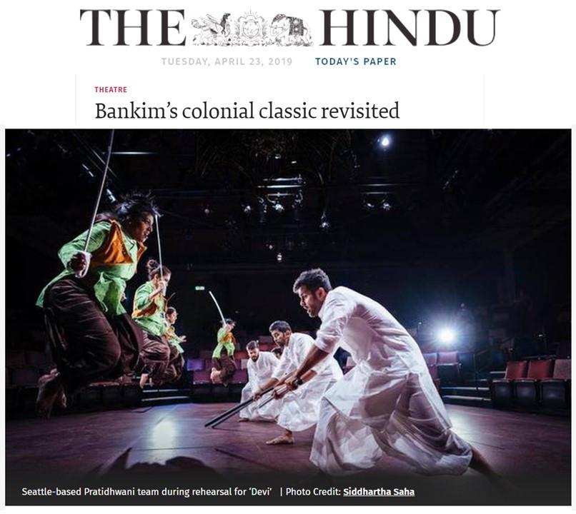 Devi featured in The Hindu