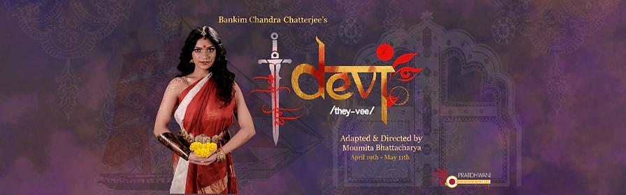 Devi-banner.png