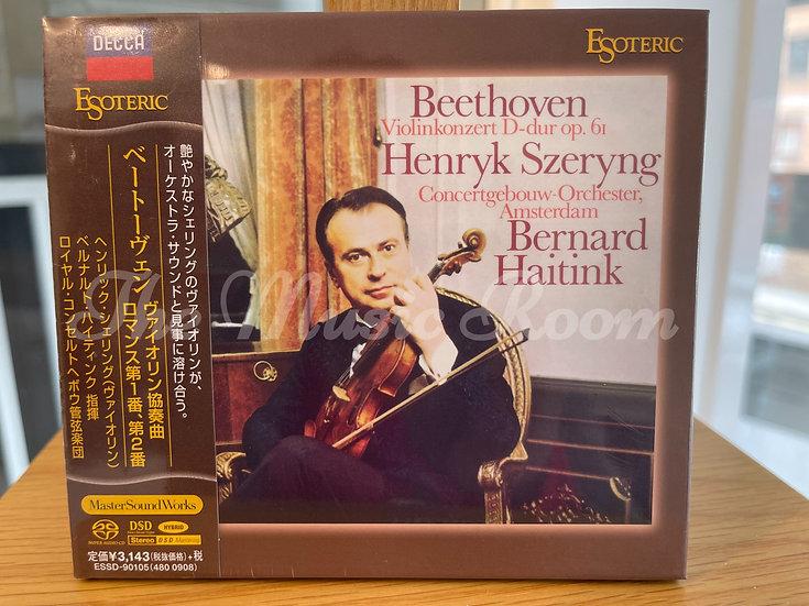 BEETHOVEN Violin concerto, Violin Romances
